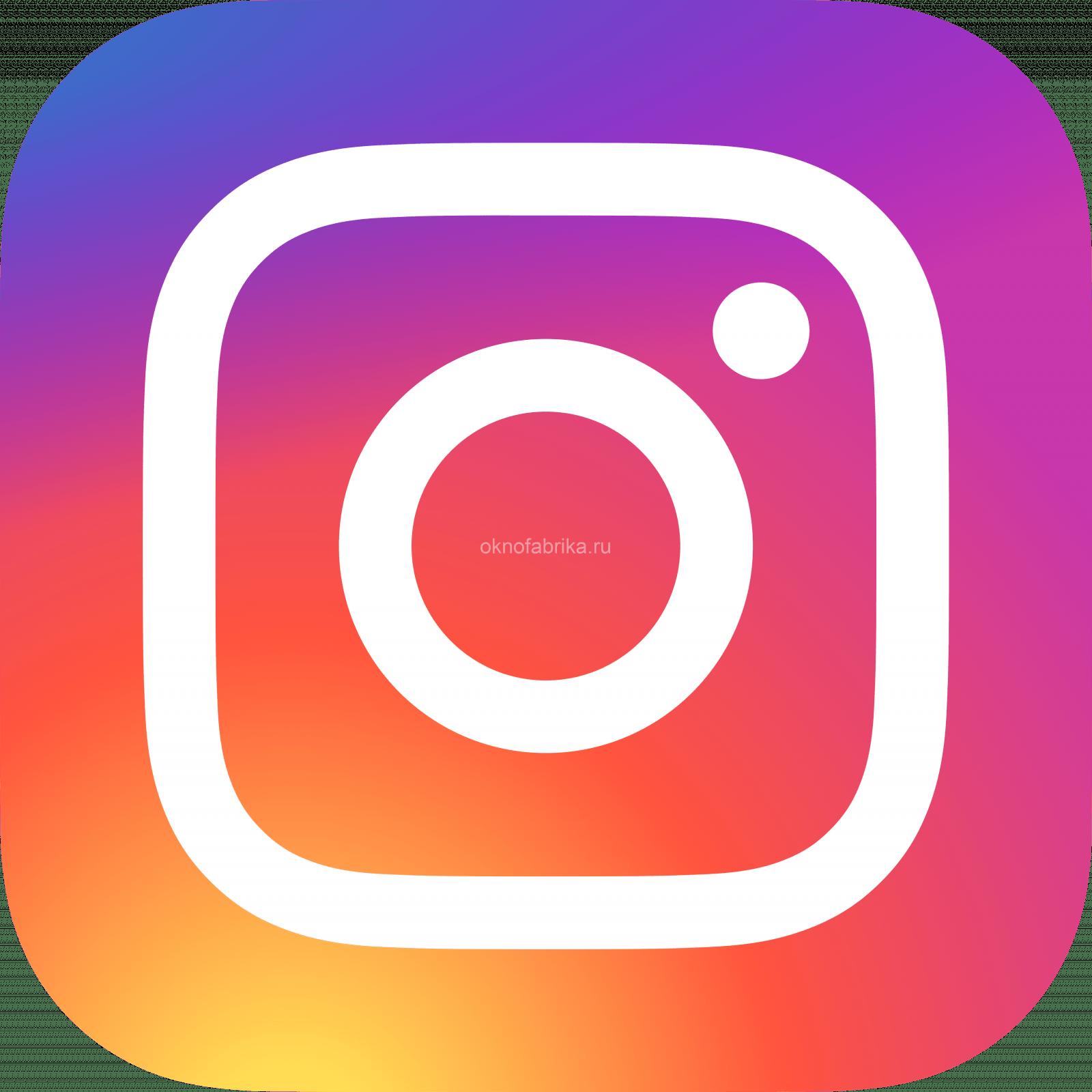 Мягкие окна instagram