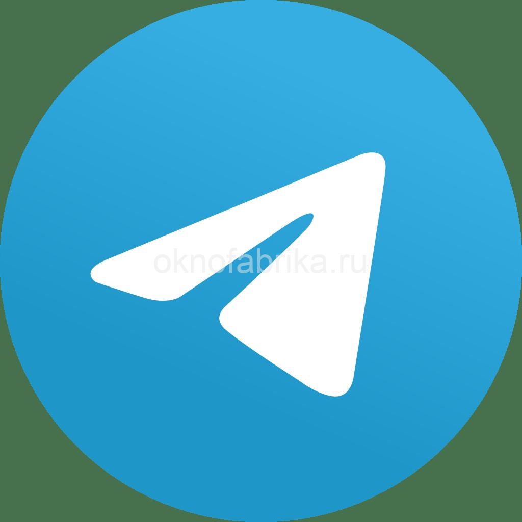 Мягкие окна Кристалл Telegram