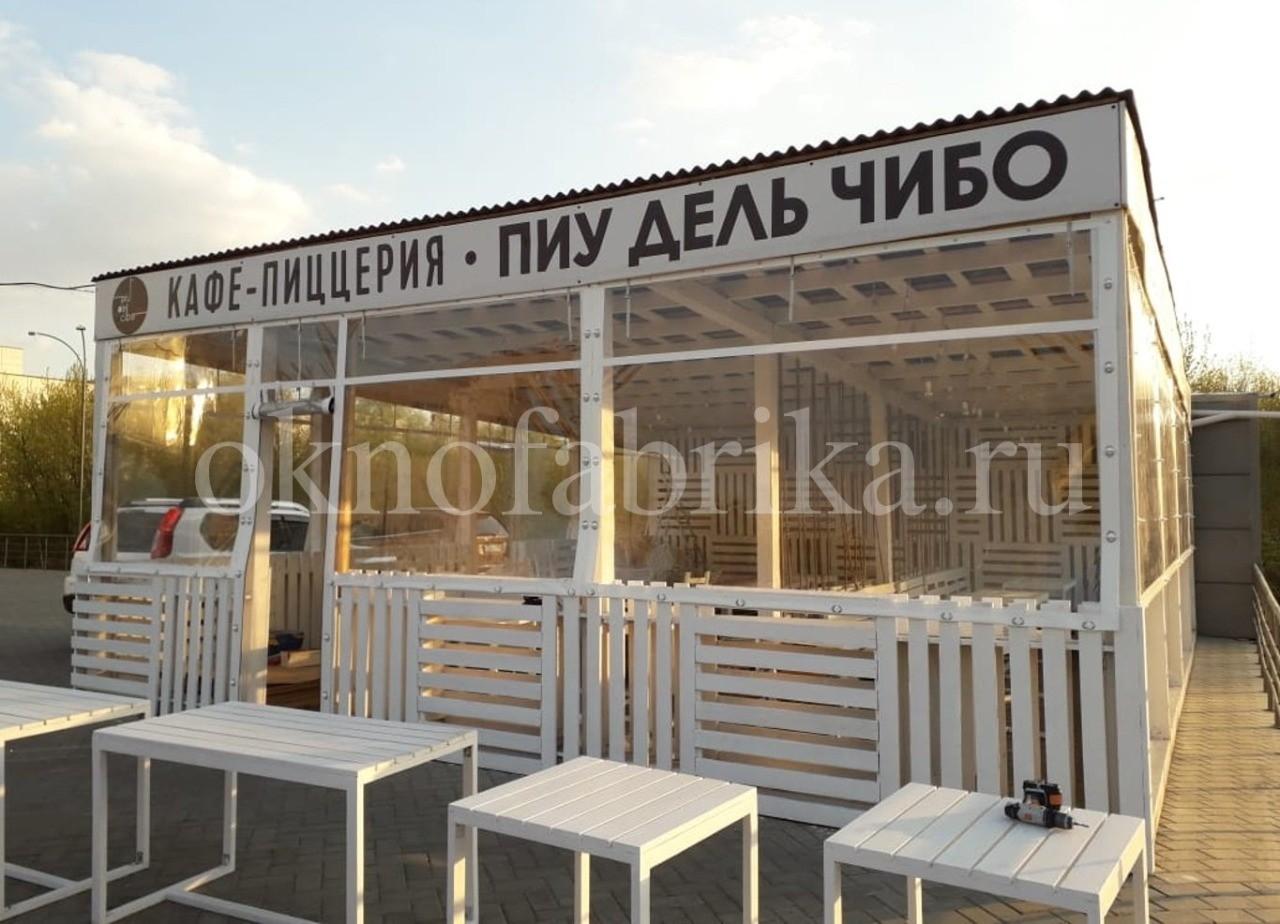 Жуковский. Кафе с мягкими окнами