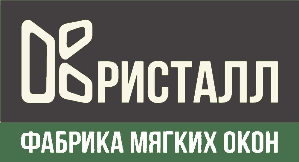 Фабрика Мягких Окон Кристалл