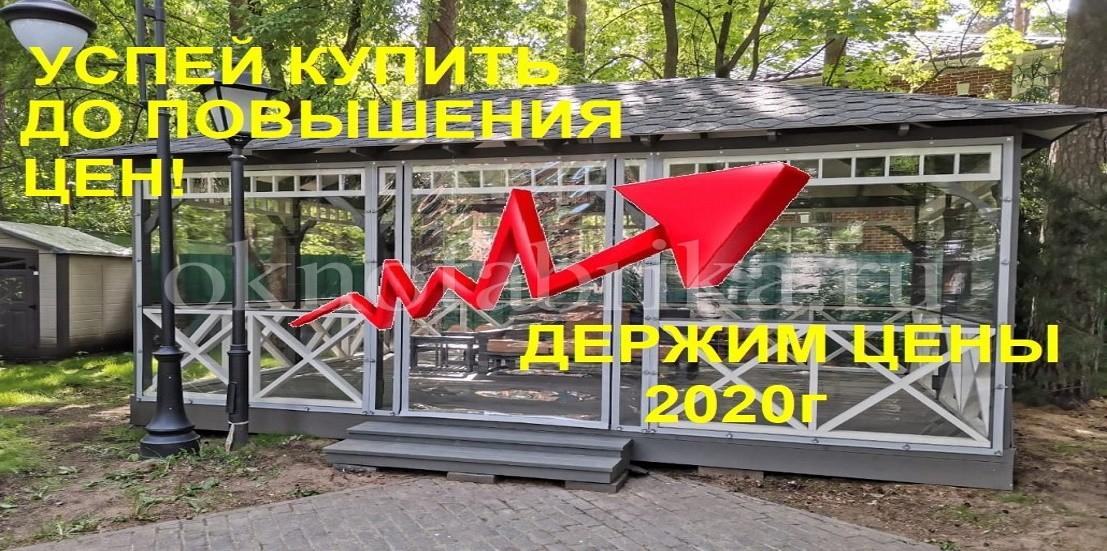 Цены 2020 года на мягкие окна